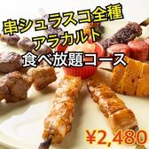 リトルカリオカ LITTLE CARIOCA リトカリ 名古屋駅前店のおすすめ料理3