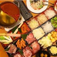 【食放飲放付】食べ放題鶏しゃぶコース2500円(税込)