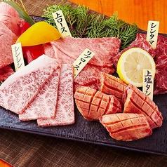 焼肉の肉盛屋 渋谷本店の写真