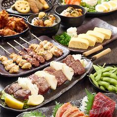 串酒場 カリブの宴のおすすめ料理3