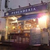 ペスカデリア PESCADERIAの雰囲気2