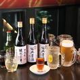 紹興酒・サワーは380円からご提供しております!お得においしくお酒をお楽しみいただけます!