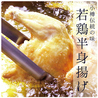 NARUTO KITCHEN ナルトキッチン 札幌すすきの店のおすすめポイント1