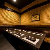 地鶏個室居酒屋 鳥乃井 半蔵門・麹町店の雰囲気3