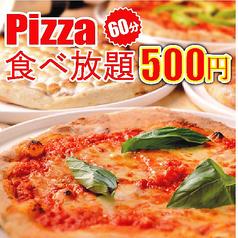 MINAMO 錦糸町店のおすすめ料理1