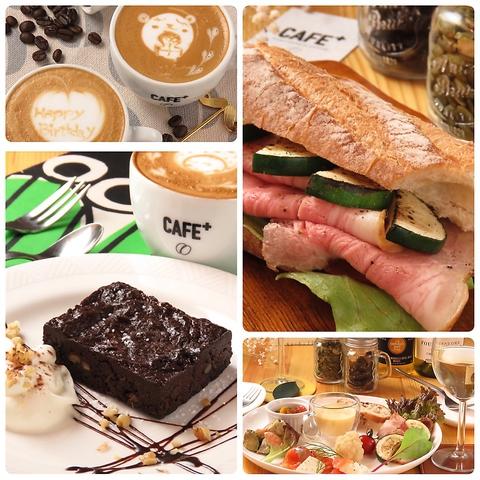 CAFE+【カフェプラス】