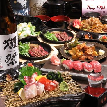 個室 鉄板居酒屋 花菱 高槻店のおすすめ料理1