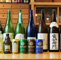 店長厳選の【美酒】充実のラインナップ!