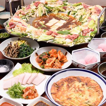 韓国料理 ハナトゥルセのおすすめ料理1