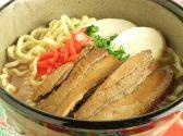 おきなわ亭のおすすめ料理3