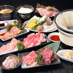 すみか 平岸店のおすすめ料理1