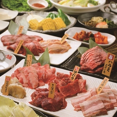 焼肉五苑 東予店のコース写真