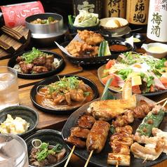 焼とり屋 番鳥 阪急伊丹店のおすすめ料理1