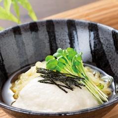 料理メニュー写真とろろ和冷麺