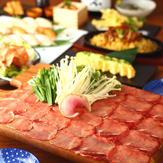 居酒屋 SAEMON 新横浜店のコース写真