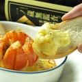 料理メニュー写真【人気No.4】トマトのチーズオーブン焼き