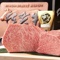焼肉 菜好牛 足立店のおすすめ料理1