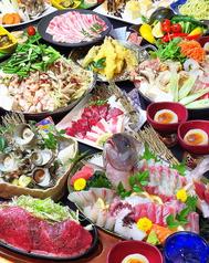 遊食亭 えくぼ 熊本新市街店のコース写真