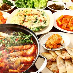韓国料理 コッチュの写真