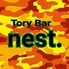 Tory bar nest.のロゴ
