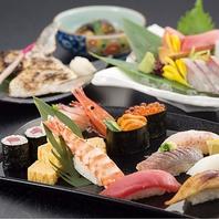 その季節ならでは新鮮な寿司が味わえます