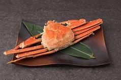 藩 麹町店のおすすめ料理1