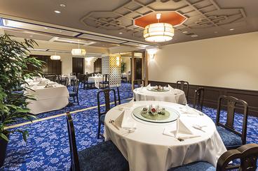 中国料理 新北京 山の上ホテルの雰囲気1