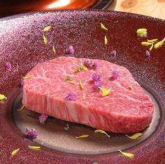 牛タンと赤身肉専門店 Loin ロインの特集写真