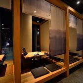 八海山公認 個室居酒屋 越後酒房 東京駅八重洲店の雰囲気2