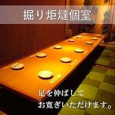 はだかの王様 徳島店の雰囲気2
