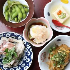 魚肴おばんちゃいのコース写真