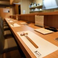 目の前で揚げられた天ぷらを1つずつ愉しむ極上時間…