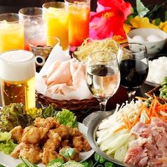 彩の宴 新宿のおすすめ料理1