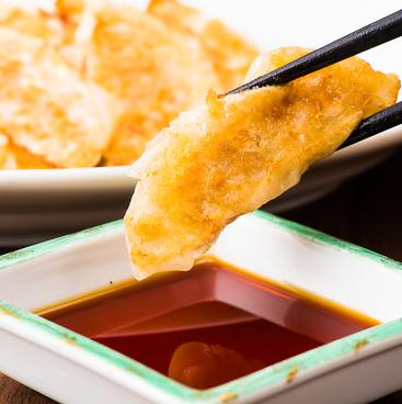 餃子酒場 ゴールド 四日市店のおすすめ料理1