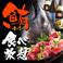 カレーの通販サイト(東京都)