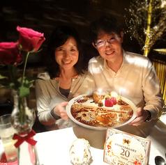 ハートダイニングバーアンドケイ Heart Dinin`Bar&Kの写真