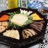 韓国薬膳料理 葉菜のおすすめポイント2