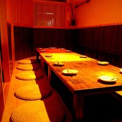 和屋の特集写真