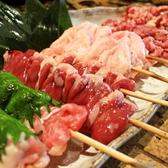 炭火串焼 シロマル 千葉ニュータウン店のおすすめ料理2