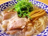 麺屋丸超 富山下赤江店 富山のグルメ