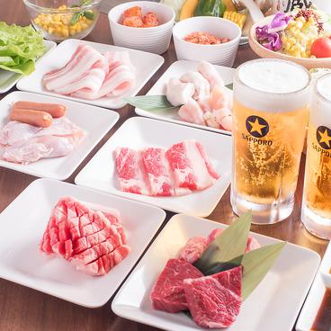 焼肉の牛太本陣 福重店のおすすめ料理1
