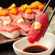 29○ TOKYO ニクマルトウキョウ 岡山駅前店のおすすめ料理1