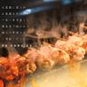 炭火焼き鳥 鳥吉 谷田部店のおすすめポイント2