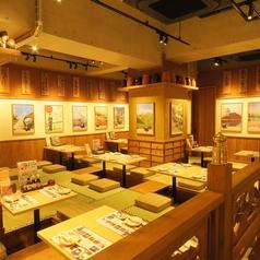 熊本火の国ワールド 神戸三宮店の特集写真