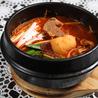 韓国薬膳料理 葉菜のおすすめポイント3