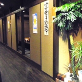 串酒場 カリブの宴の雰囲気3