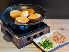 みつぶ 野菜巻き串のおすすめ料理2