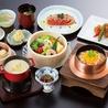 季節釜めし 花小梅 難波高島屋店のおすすめポイント3