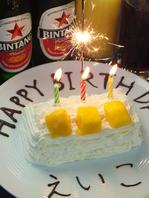 誕生日や特別な記念日をお祝い♪ケーキご用意致します!