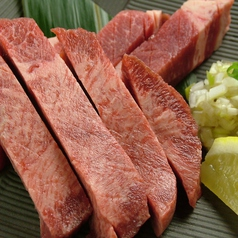 料理メニュー写真極上厚切り上牛タン【数量限定】